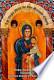 Virgin Mary in the Maronite Church