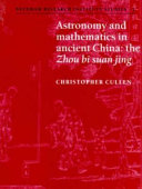 Find Astronomy and Mathematics in Ancient China at Google Books