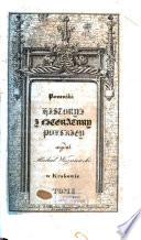 Pomniki historyi j literatury polskiey