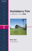 Find ハックルベリー・フィンの冒険 at Google Books